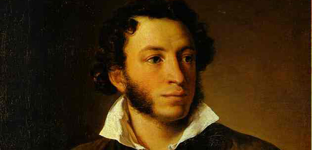 portrait-of-alexander-pushkin