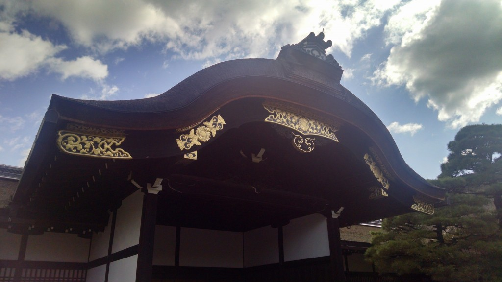 From my visit to the Kyoto Imperial Palace grounds.