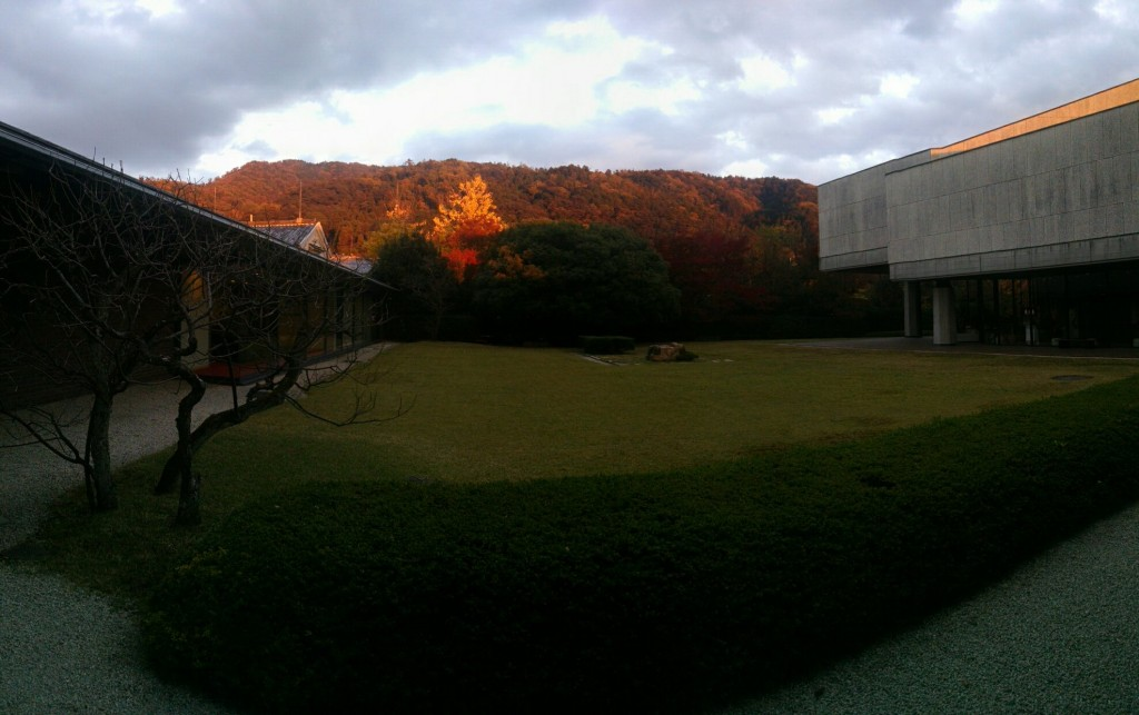 Walking outside of a museum in Kyoto.