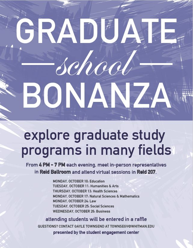 Grad_School_Bonanza_Fall_2016