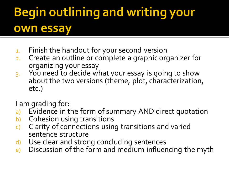 College Entrance Essay Requirements