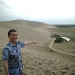 Cen Wu