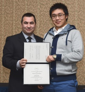 Zheng Zhao receives award