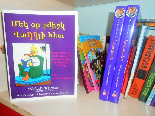 Dr. Waddle book in Armenian