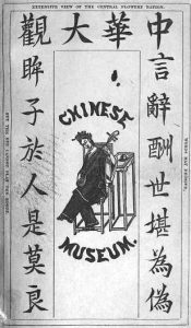 Cover of guidebook to the museum, 1845