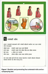 This booklet encourages women to seek antenatal care.