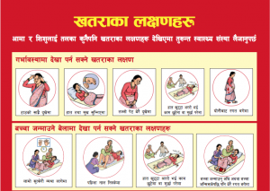 A pictorial brochure produced by USAID, written in Nepali, showing what to do if a mother notices unusual complications.