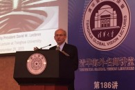 Rice University President David Leebron presented the Tsinghua Global Vision Lecture at Tsinghua University in Beijing.