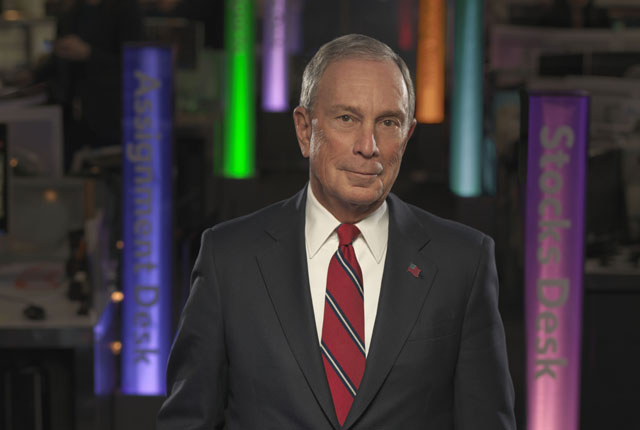 Entrepreneur and philanthropist Michael R. Bloomberg will present the 2018 commencement address at Rice University May 12.
