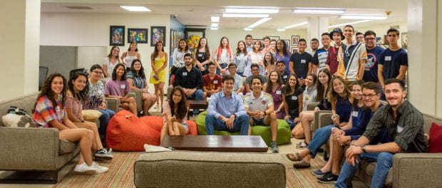 The Hispanic Association for Cultural Enrichment at Rice (HACER) hosted a new student reception Aug. 17 in Herring Hall to introduce incoming freshmen and their families to the vibrant Hispanic community at Rice.