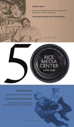 Rice Media Center celebrates its 50th anniversary