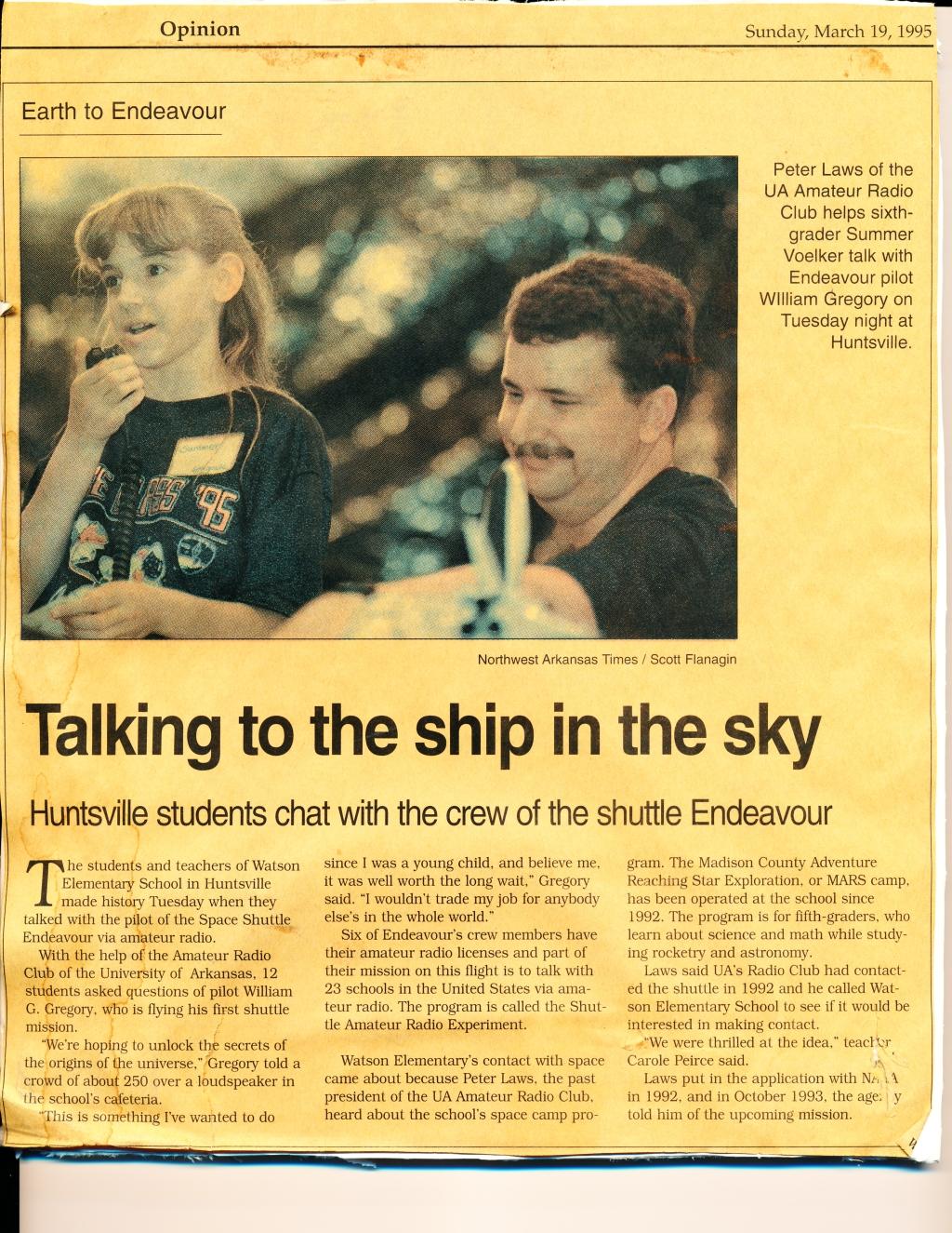 Newspaper-3-19-1995