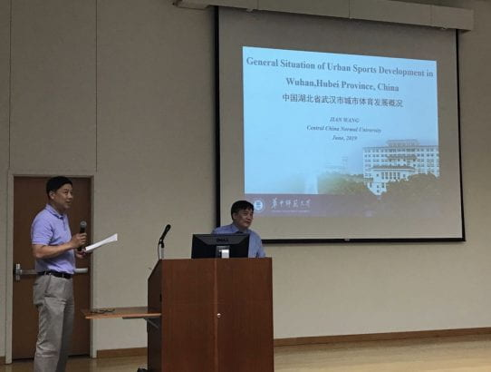 Day 2: Prof. Jian Wang's talk, reception, and the showing of Tie Xi Qu (West of the Track) Part I