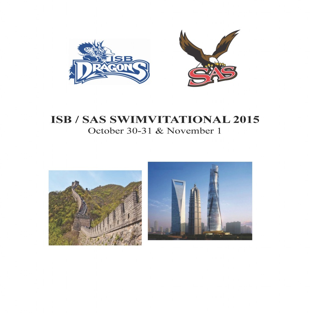 ISB - SAS Swimvitational 2015_Page_1