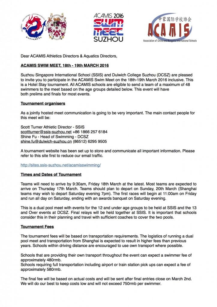 ACAMIS Swim Invite letter
