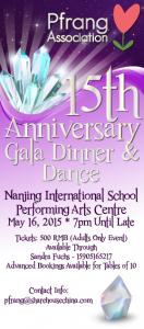 Pfrang Gala poster