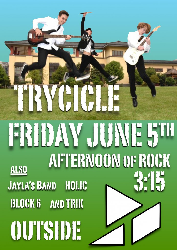 Afternoon of Rock Trycicle Poster