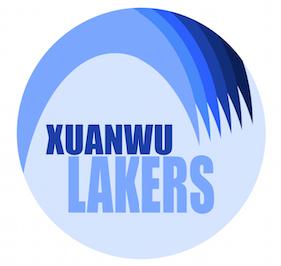 Final Xuanwu logo small