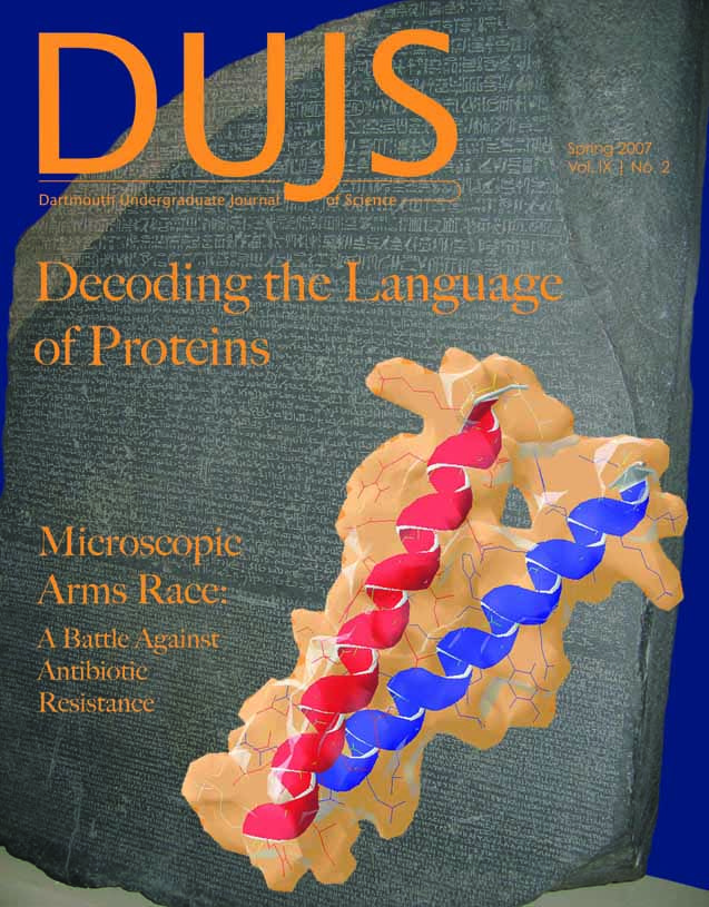 Spring 2007  Cover