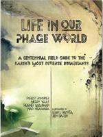 phage-world