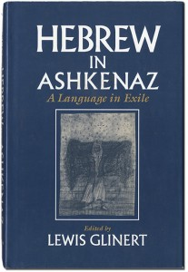 Hebrew in Ashkenaz, Lewis Glinert