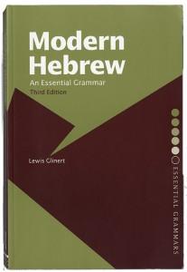 Modern Hebrew, Lewis Glinert