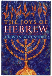 The Joys of Hebrew, Lewis Glinert