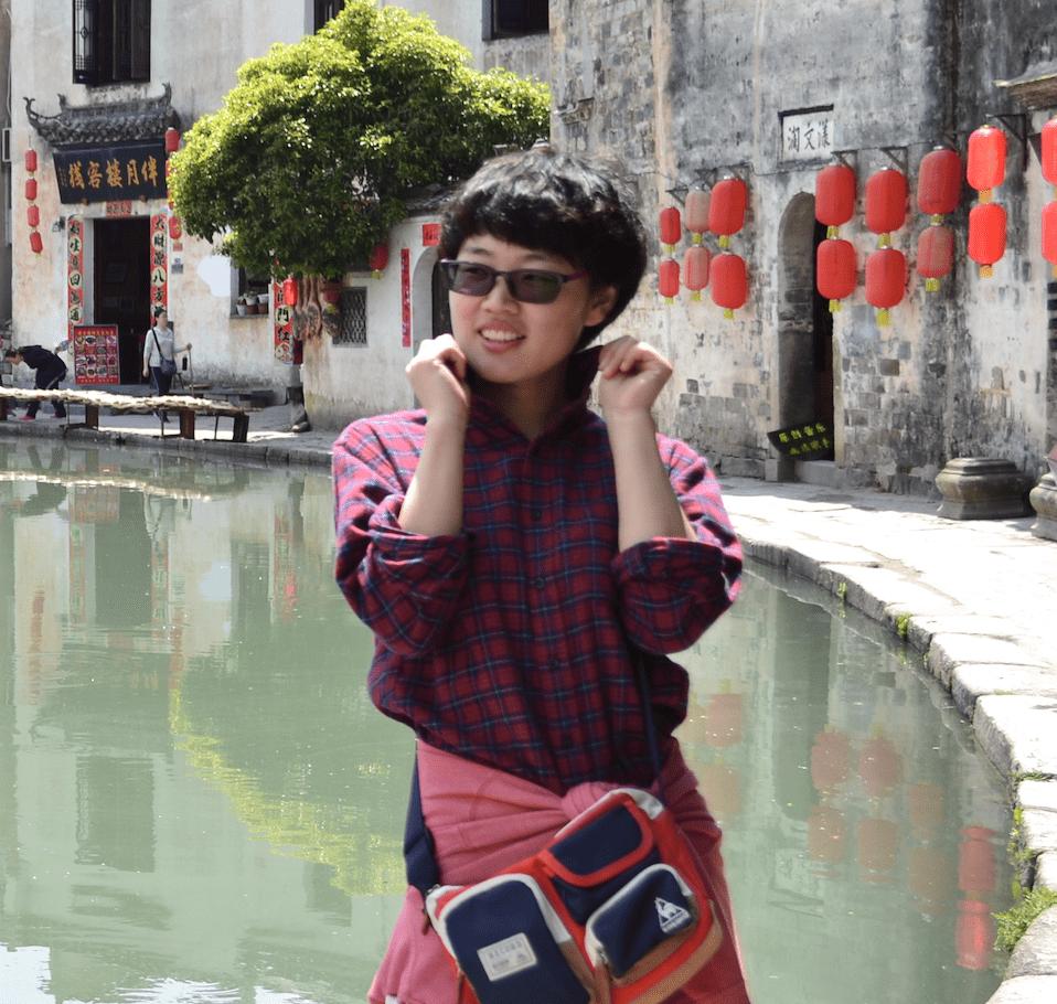 Lanlan Zhang headshot