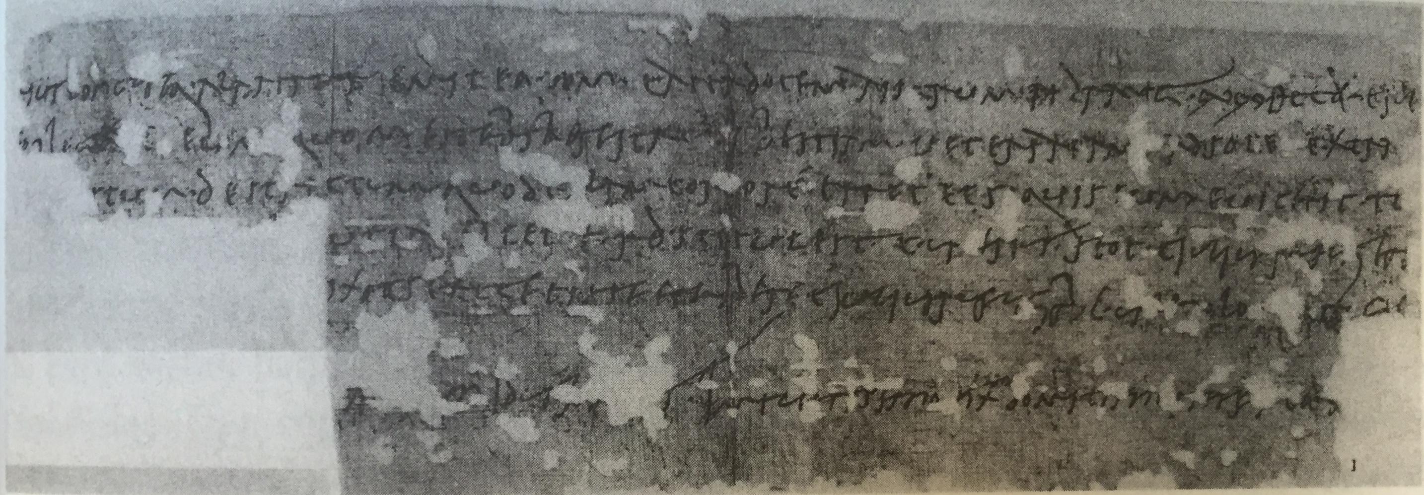PSI VI 729, Horse sales contract. Old Roman Cursive characteristic of the era (77CE). Photo: Biblioteca Medicea Laurenziana, Florence.
