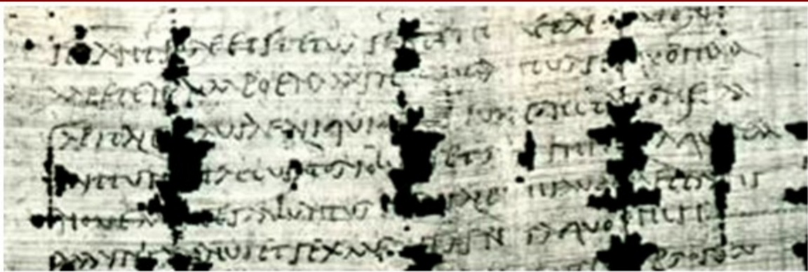 Earlier Old Roman Cursive, BGU II 628, Nero's edict. The letters seem to be more upright and regular. Photo: http://slideplayer.it/slide/926926/