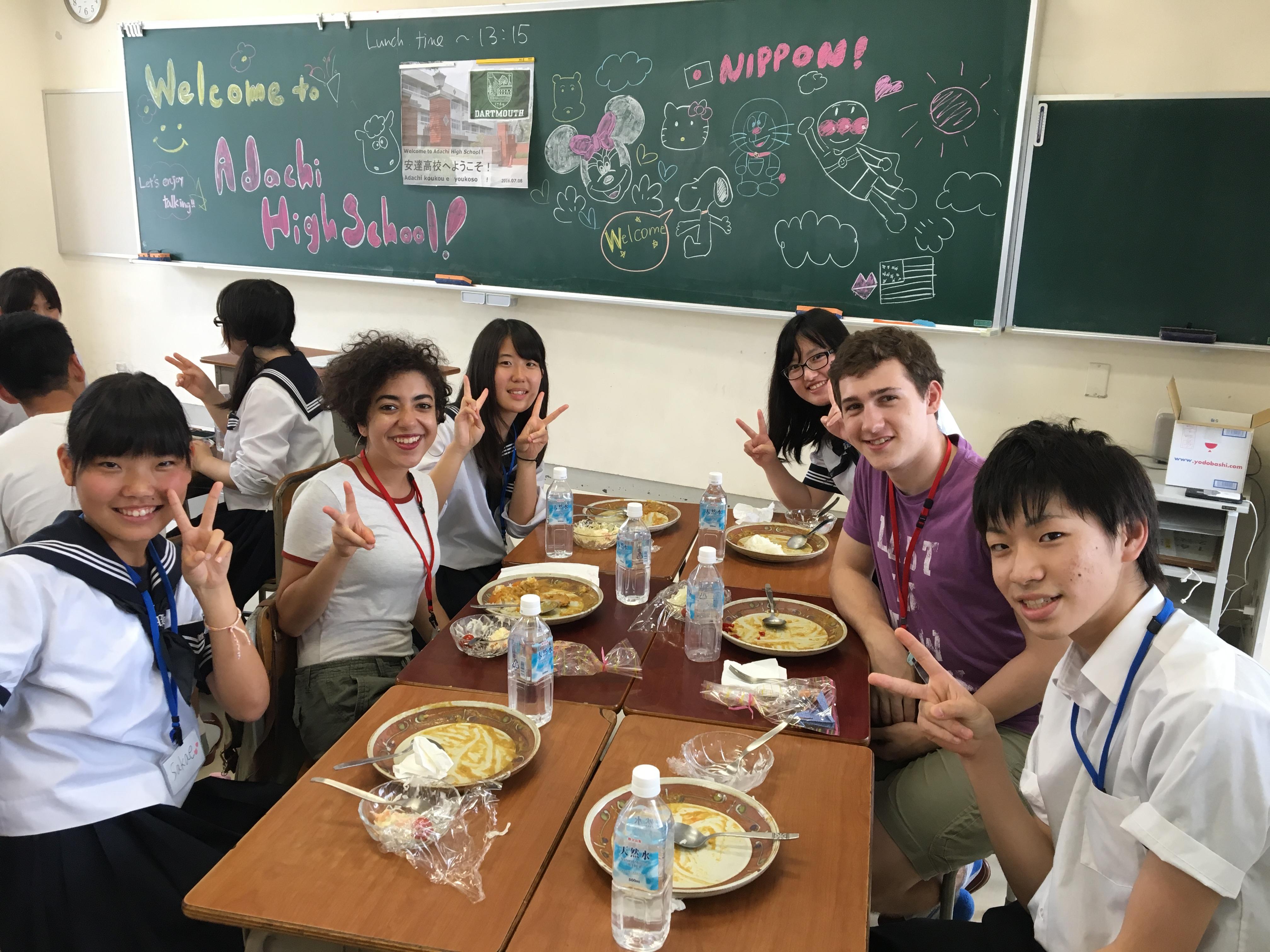 Japan Lsa ダートマス大学日本語研修班 187 Dartmouth Trip To Nihonmatsu