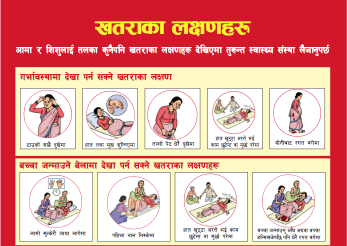interventions for maternal and child health in nepal essay