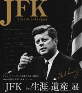 jfk_poster