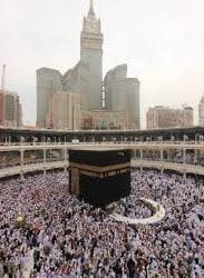 The Art & Cultural Heritage of Islam