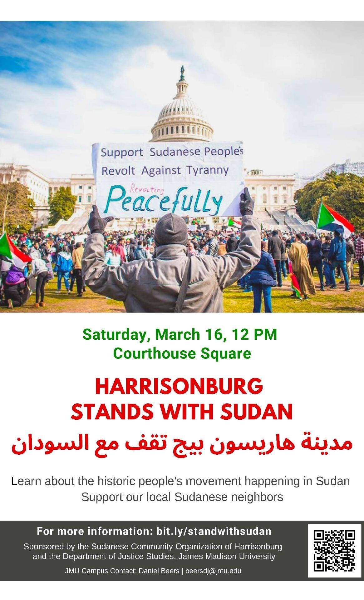 Harrisonburg Stands With Sudan JMU poster-2l6ffml