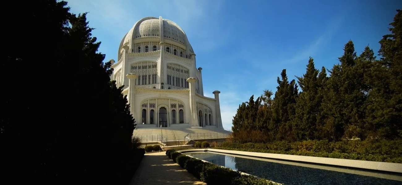Jason: Our neighbor to the North -- The Bahá'í Temple