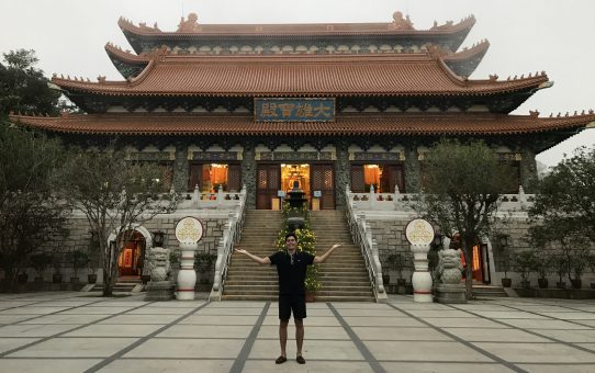 Tomas: My Semester Abroad