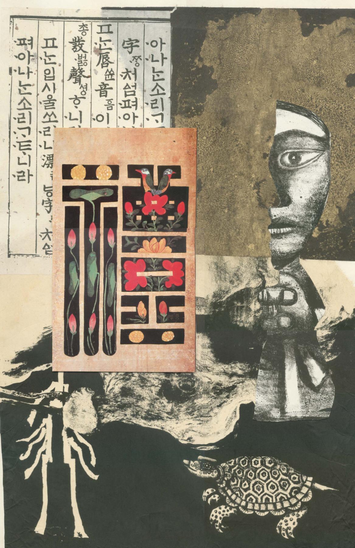 Shaman's Prayer | 巫女の祈り (2005)