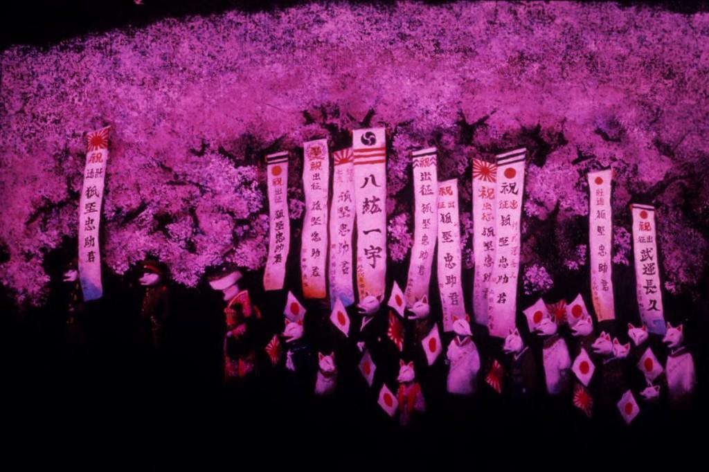 Reddish Wedding Procession #8 | きつね物語8 (2000)