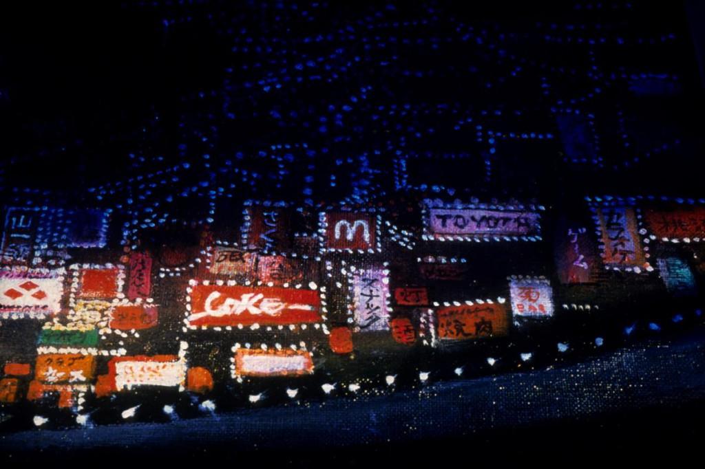 Coke and MacDonalds #30 | きつね物語30| (2000)