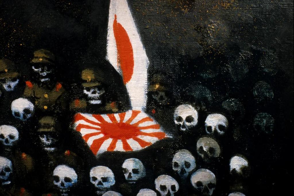 Skulls & Flag #64 | きつね物語64 (2000)