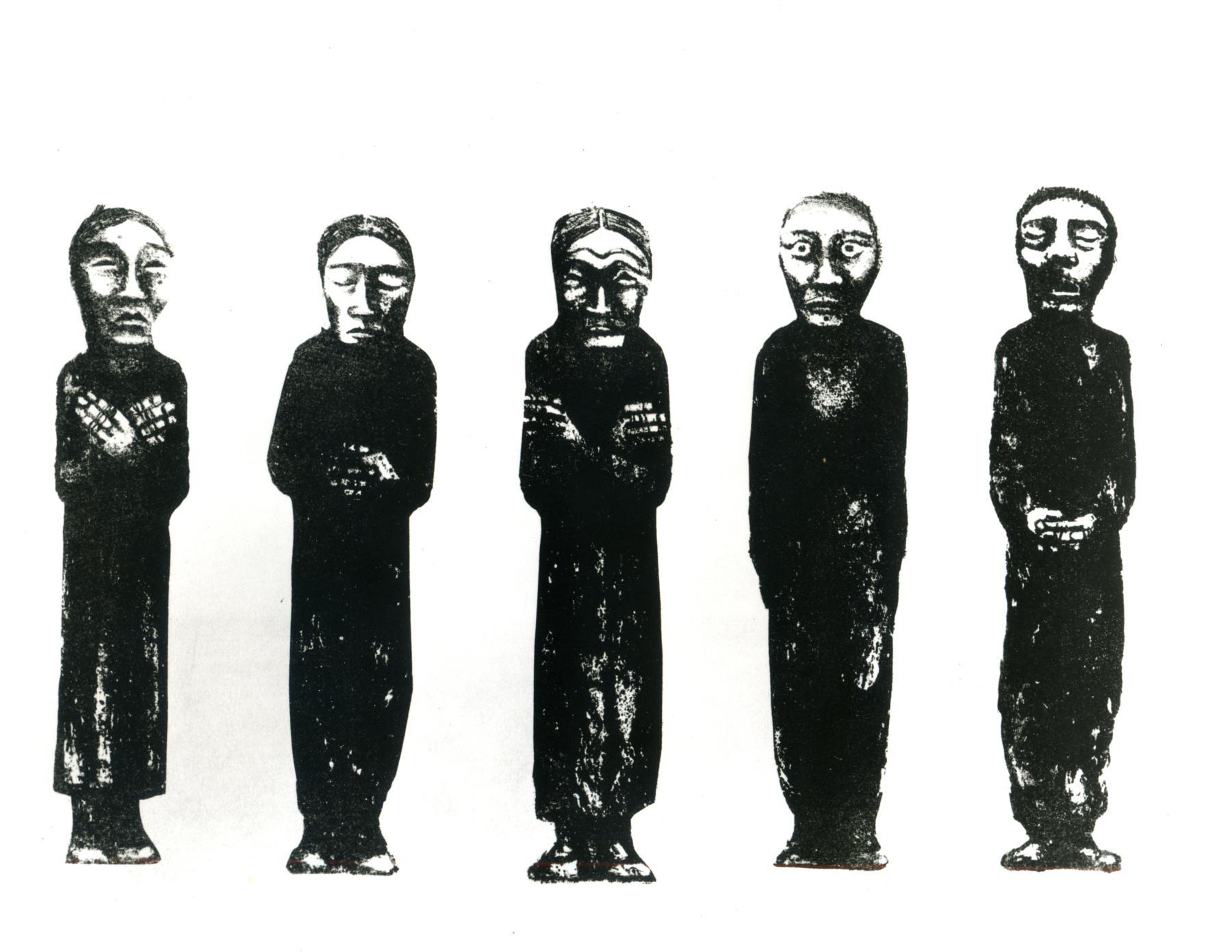 Sending Off the Spirits of the Dead | 炭鉱で死んだ朝鮮人強制運行の坑夫に捧げる (1985)