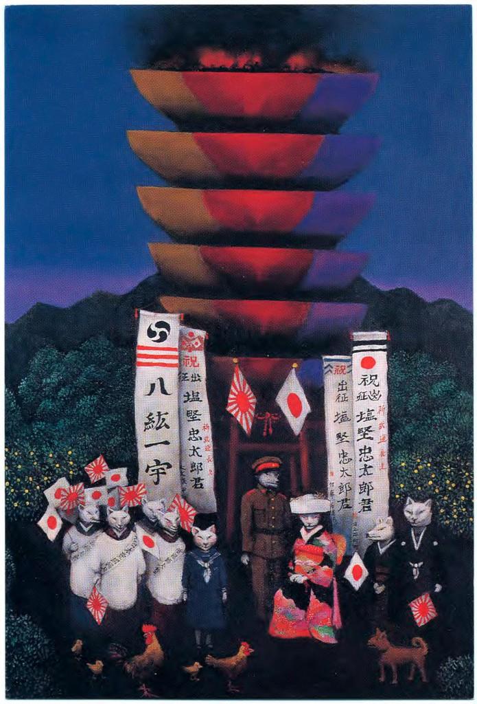 Sending Off a Soldier   祝 出征 (1994)
