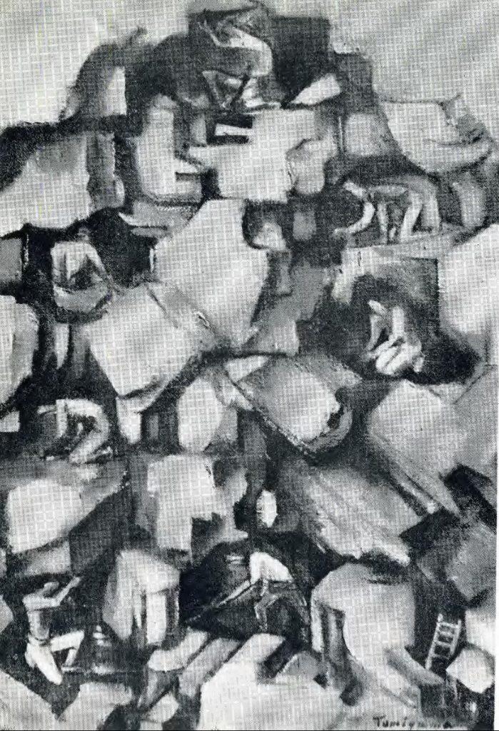 Mine | 鉱山 (early 1950s)