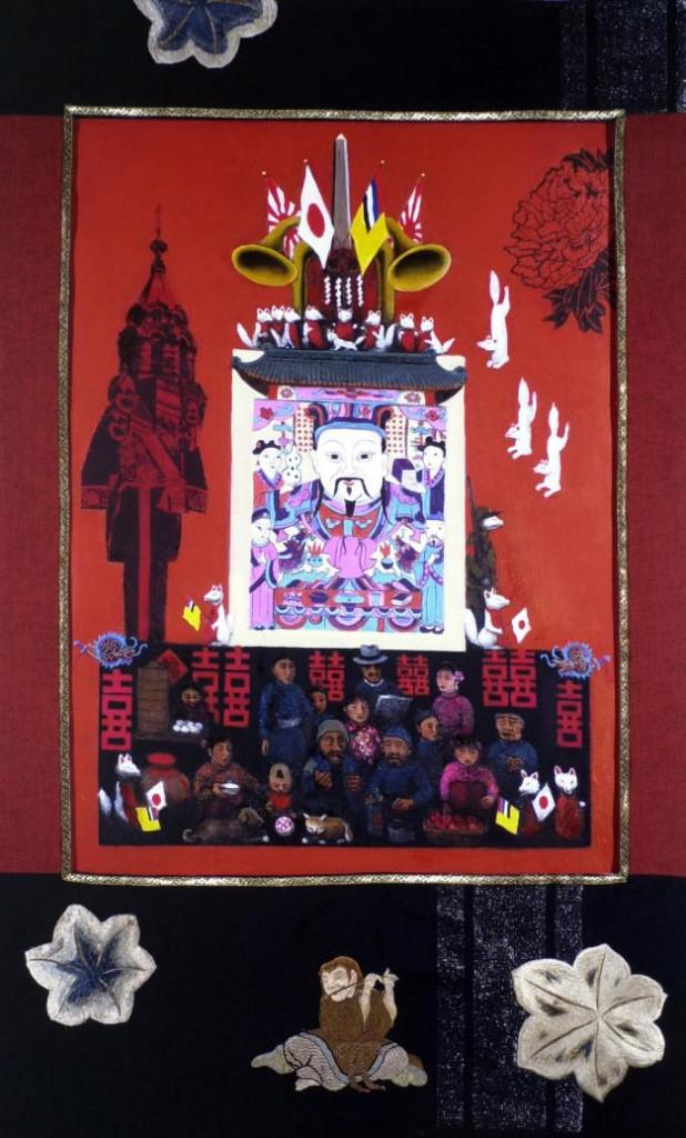 The Foundation of Manchukuo   「満州国」建国祝典 (1995)