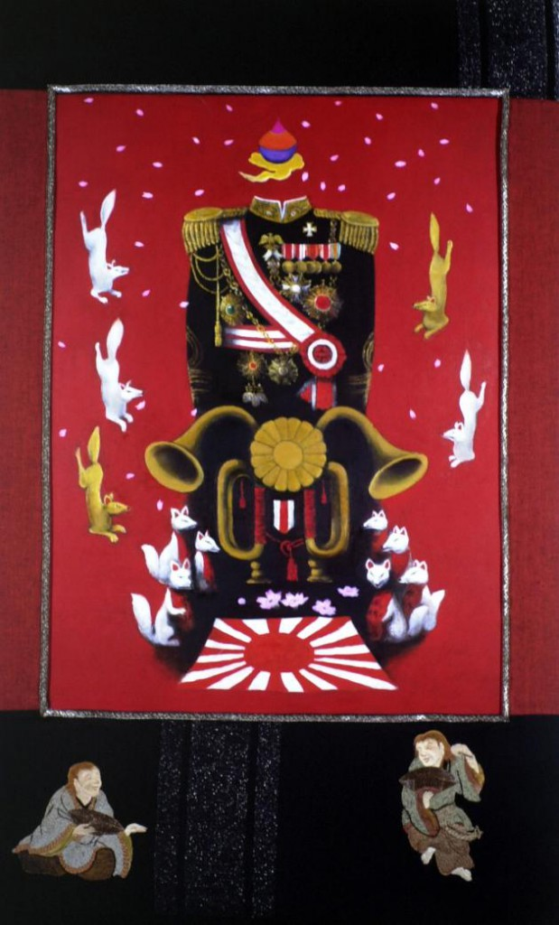 Spirit of Yamato   敷島の大和心 (1995)