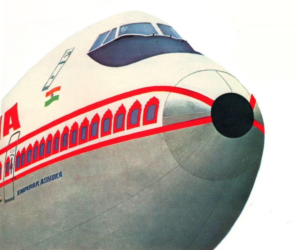 Air India Annual Report, 1971-1972