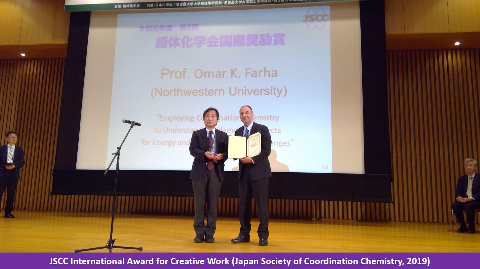 JSCC award