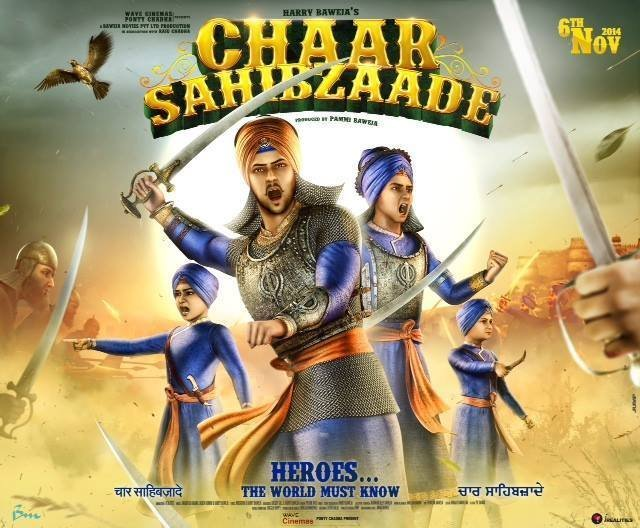Chaar Sahibzaade theatrical poster, taken from IMDB.