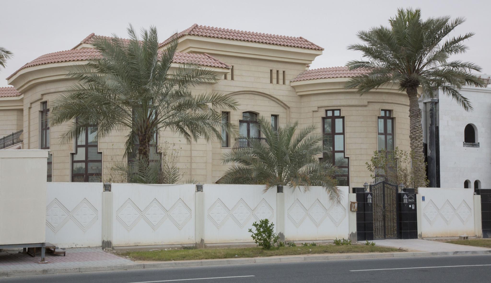Qatari Home Design Engineering Consultants Qatar   Review ...